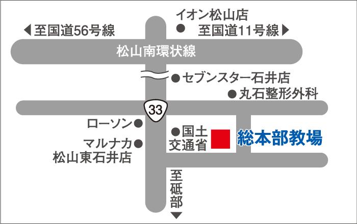 学習塾「寺小屋」総本部教場 東石井