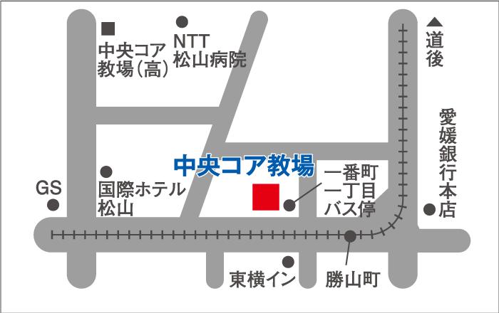 学習塾「寺小屋」中央コア教場 一番町